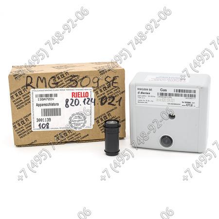 Автомат горения RMG509 SE арт. 3001139 для горелок Riello
