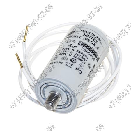 Конденсатор 4 мкФ арт. 3005798 для горелок Riello