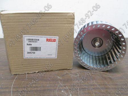 Крыльчатка вентилятора арт. 3005799 для горелок Riello