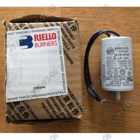 Конденсатор арт. 3005844 для горелок Riello