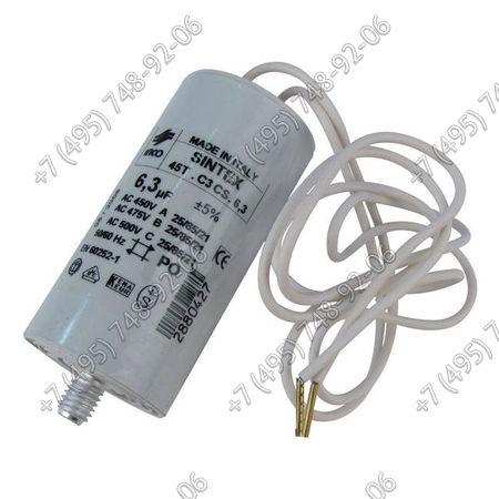 Конденсатор 6,3 мкФ арт. 3005548 для горелок Riello