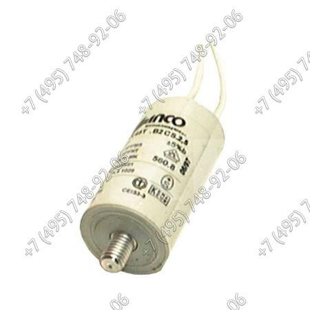 condenser арт. 3005758 для горелок Riello