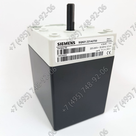 Сервопривод SQN31.221A2700 арт. 3012586 для горелок Riello